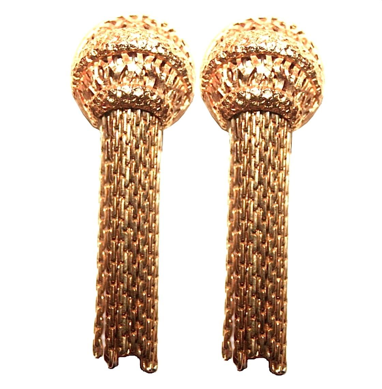 Vintage Monet Tassel Earrings